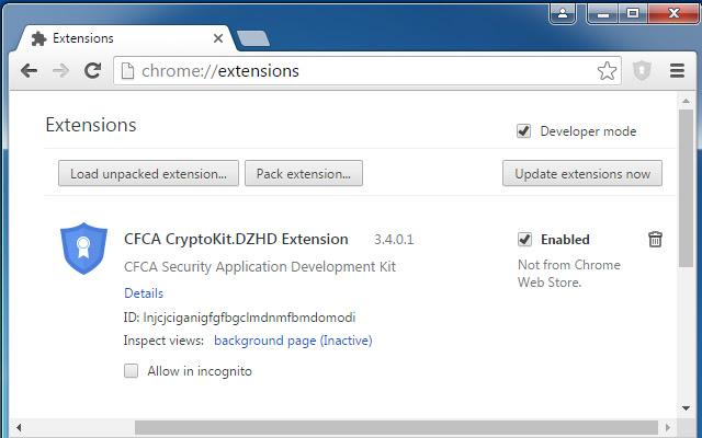CFCA CryptoKit.DZHD Extension