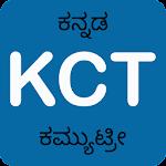 Kannada CommuTree Icon