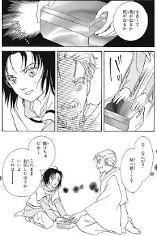 恐怖漫画山本まゆり 恐怖心霊コミック選 Vol.2のおすすめ画像2