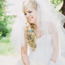 Wedding photographer Mikhail Zemlyanov (deskArt). Photo of 29.08.2015