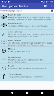 Word Game Collection(Free) 1