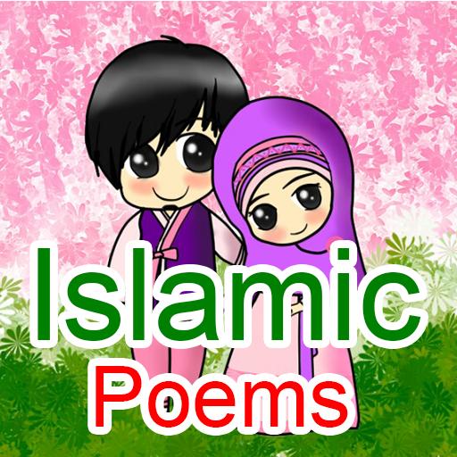 Islamic Poems in Urdu (app)