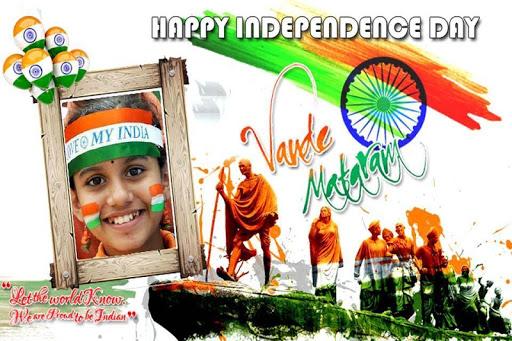 Independence Day Photo Frame - Indian Flag 2020 screenshot 4
