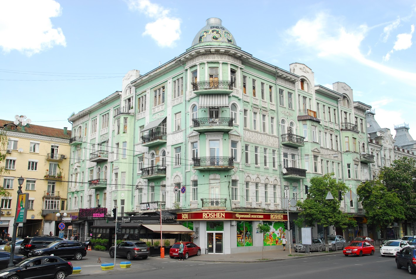 Hotel in the city center of Kiev