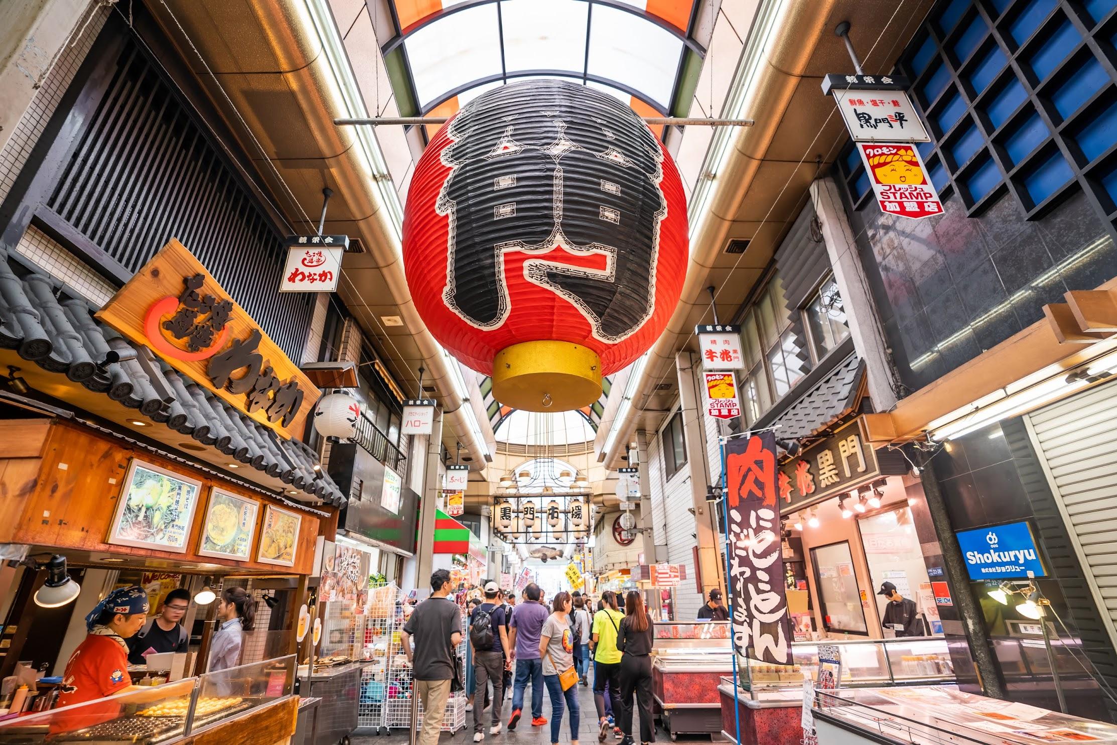 大阪 黒門市場1