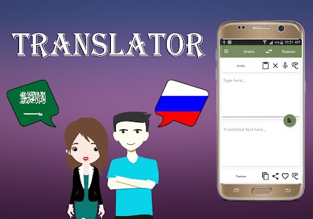 Arabic To Russian Translator - náhled