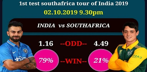 Cricket 4cast (prediction of all cricket matches) APK 0