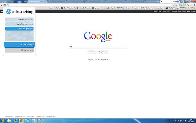 WebsTracking.com Hebrew