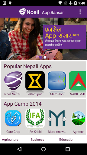 Ncell App Sansar