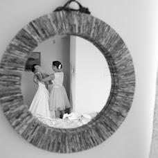 Wedding photographer RAFAŁ FRONCZEK (fronczek). Photo of 12.11.2016