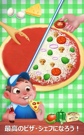 ベラのピザショップ - フードメーカー