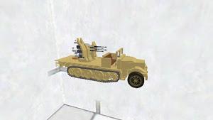Sd.Kfz.7/1  8tハーフトラック