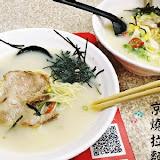 京燒拉麵 ラーメン(美村店)