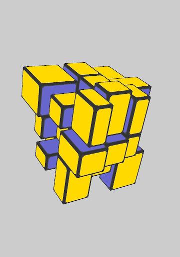 VISTALGYu00ae Cubes apktram screenshots 23