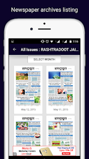 Rashtradoot Daily Newspaper- screenshot thumbnail