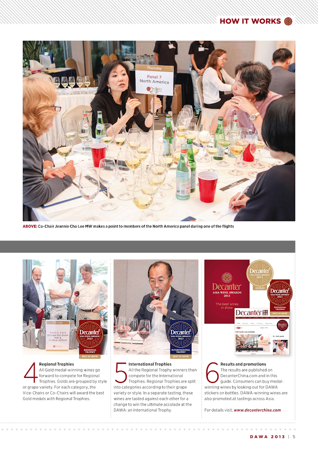 Decanter Asia Wine Awards 2013 Results- screenshot