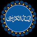 Ayatul Kursi with Tajweed icon