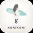 新発田市の美容室「Hair Life KONIKONI」