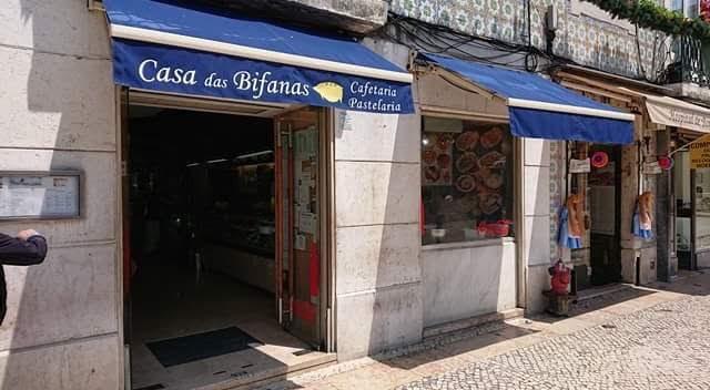 Casa Das Bifanas (Lisbon, Portugal)