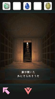 脱出ゲーム 4 sisters ~不滅の宝石~のおすすめ画像5