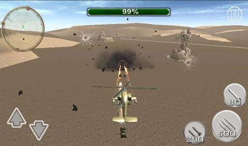 ステルスヘリコプター戦闘機戦争