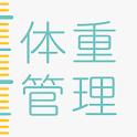 妊娠・体重管理と赤ちゃんの体重・身長の成長記録アプリ【特許】無料アプリ icon