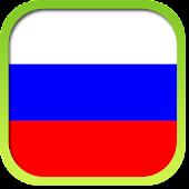 Ushakov Russian Dictionary Fr