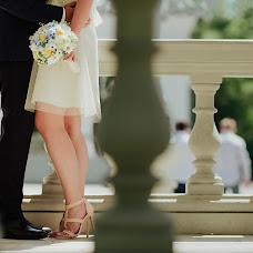 Wedding photographer Zagrean Viorel (zagreanviorel). Photo of 07.05.2018