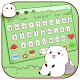 Thrilled Cute Kawaii Keyboard Theme APK