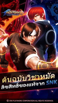 King of Fighters 98 for LINE