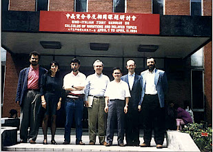Photo: Taipei 1994