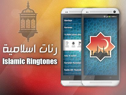 Islámské písně a vyzvánění - náhled