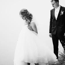 Wedding photographer Viktoriya Dikareva (Nezabudka). Photo of 22.12.2017