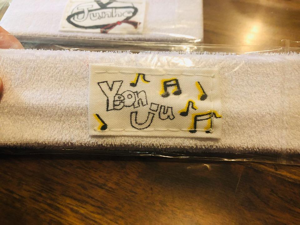 yeonju headband