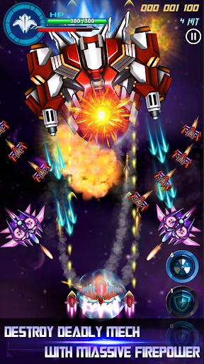 Galaxy Shooter Sky Invaders  captures d'écran 1