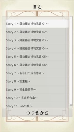Hayashi Fubo Selection Vol.1 1 Windows u7528 2