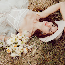 Wedding photographer Natalya Nikolaychik (nikolaichikphoto). Photo of 20.04.2018