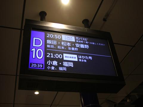 バスタ新宿 D10番のりば_02