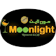 Download Moonlight For PC Windows and Mac