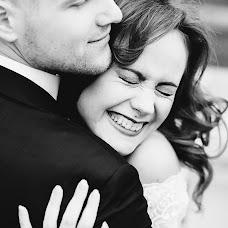 Wedding photographer Viktoriya Egupova (TORIfoto). Photo of 11.05.2017