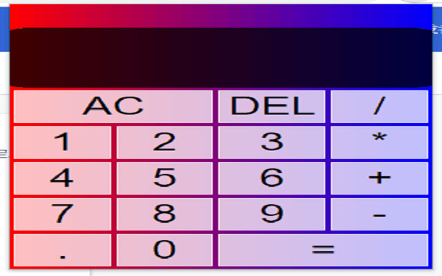 Sheng Calculator Plugin