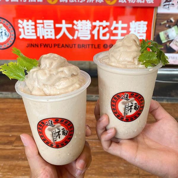 進福大灣花生糖,超猛新品上市!!!花生冰沙尬香菜,超濃郁喝的到花生顆粒!