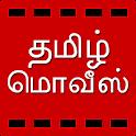 Tamil Cinema News icon