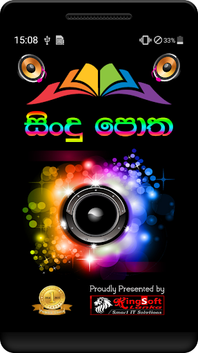 Sindu Potha -Sinhala Sri Lanka