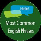 английские фразы - Выучить английский язык icon