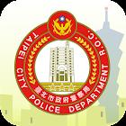 北市警政 icon