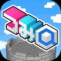 つみQ-BLOCK icon
