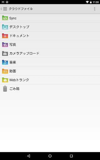 ozzio cloud (u30aau30c3u30b8u30aa u30afu30e9u30a6u30c9) 1.7.5 Windows u7528 9