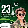 com.PakistanDay23MarchPhotoFrame