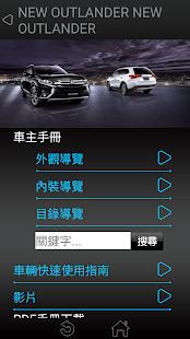 中華三菱汽車-使用手冊 - náhled